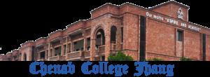 Chenab College Jhang